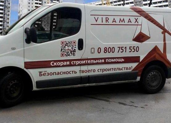 "сервисная служба МГК ""Вирамакс"""