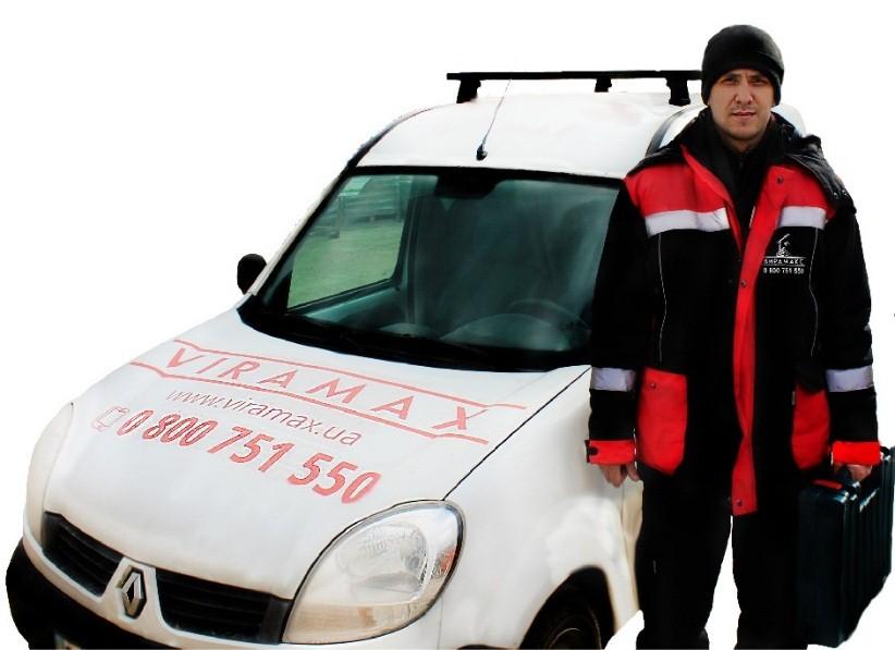Сервисная техническая служба МГК ВИРАМАКС
